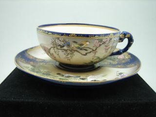Very Fine Meji Kinkozan Satsuma Tea Cup And Saucer Cobalt W.  Birds + Pheasant photo
