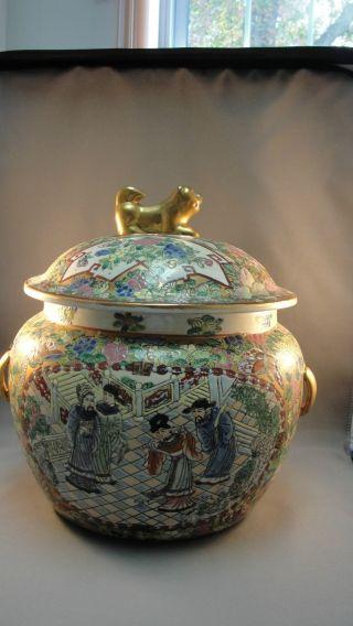 Large Oriental Design Covered Jar Urn Or Vase Nr photo