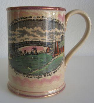 Sunderland Frog Mug / Tankard Transferware Cast Iron Bridge - Toast To England photo