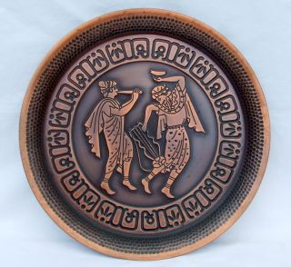Decorative Large 35cm Coppertone Charger/tray With Roman Scene photo