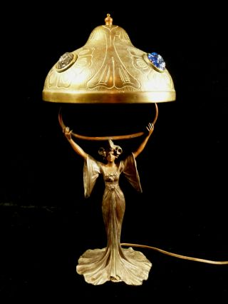 Signed Auguste Moreau Art Nouveau Lamp - Rare Copper Jewel Shade - 1905 photo
