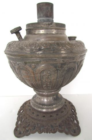 Antique Kerosene Oil Lamp Metal Base Ornate Design Needs Restoration photo