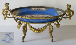 Antique Gilt Bronze Mounted Sevres Porcelain Tray / Compote Nr photo