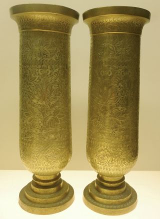Huge Magnificent Pair Of Antique India Benares Golden Brass Vases (varanasi) photo