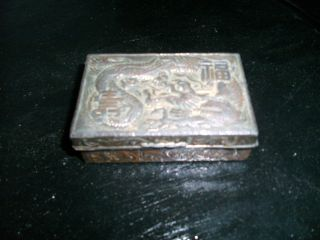 Small Old Japanese Metal Box. . .  Wooden Inside. . .  Dragon On Top photo