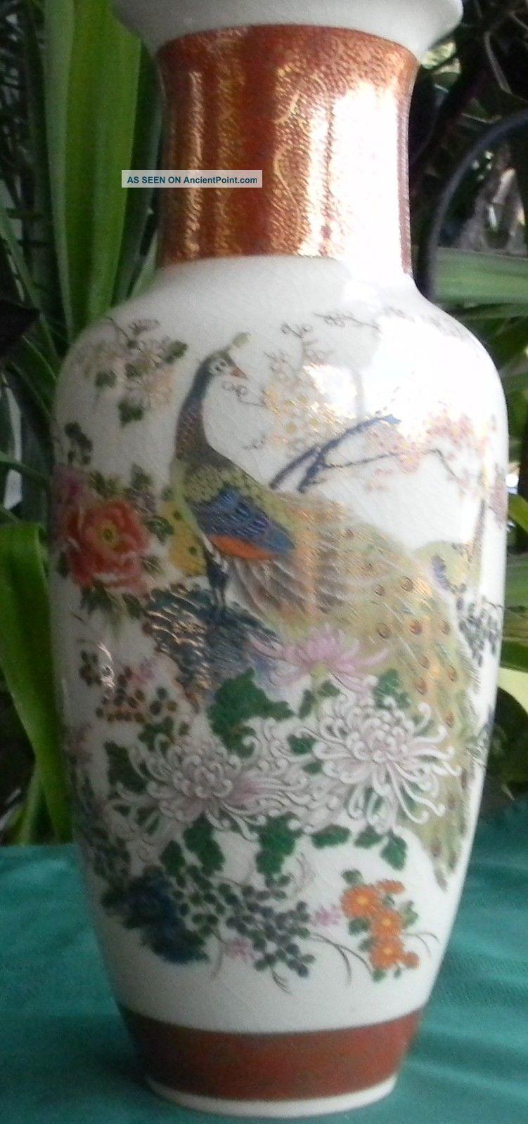 Satsuma vase peacocks images asian vase satsuma 12 1 2 reviewsmspy