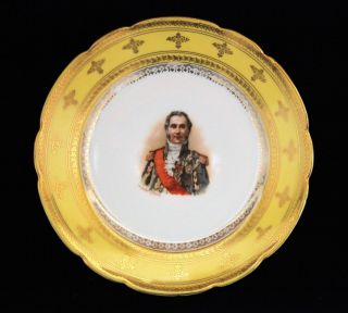 Lefevre Plate By The Imperial Crown China,  Austria photo