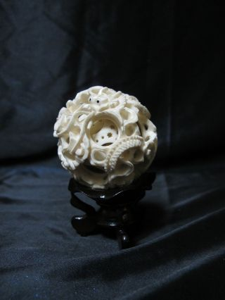 Antique Chinese Faux Ivory Ox Bone Carved Dragon Mystery Ball / Puzzle Ball photo