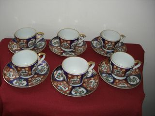 Set Of 6 Antique Hand Painted Japanese Gold Imari Tea Cup & Saucers photo