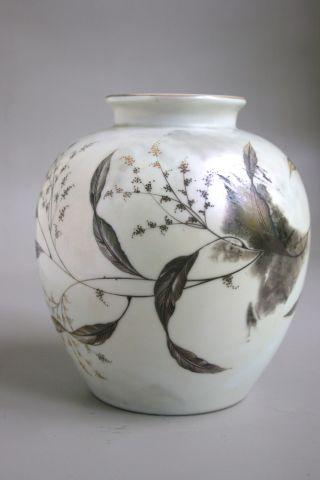 Vase Antiques