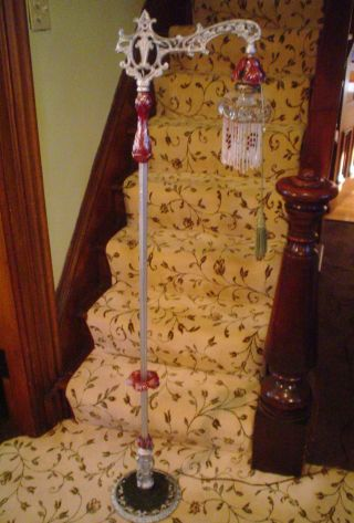Antique Ornate Floor Lamp With Beaded Shade photo
