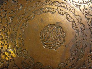 1800s Antique Islamic Ottoman Engraved Inscription Copper Wall Plate 43878 photo