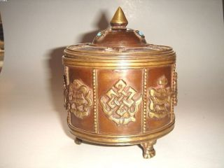 Tibetan Brass Copper Utility Trinket Money Beads Box 32255 photo