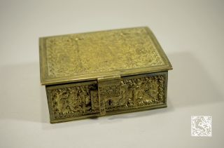 German Finely Detailed Wood Lined Brass Lock Box By Erard photo