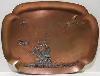 Gorham Aesthetic Japanese Style Mixed Metals Silver & Bronze On Copper Tray photo