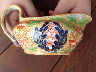 Wedgwood Chrysanthemum Creamer With Staple Repairs,  Late 18ty,  Early 19th Cent photo