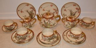 Antique Satsuma Japanese Hand Painted 20 Piece Tea Set Estate Item photo