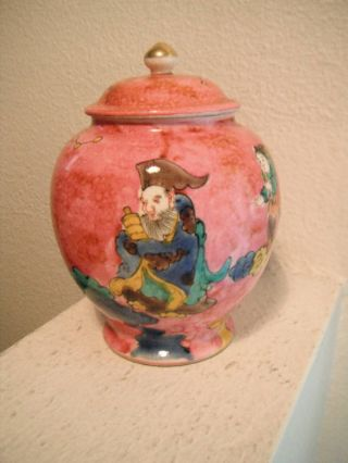 Small Colorful Japanese Satsuma Covered Urn photo