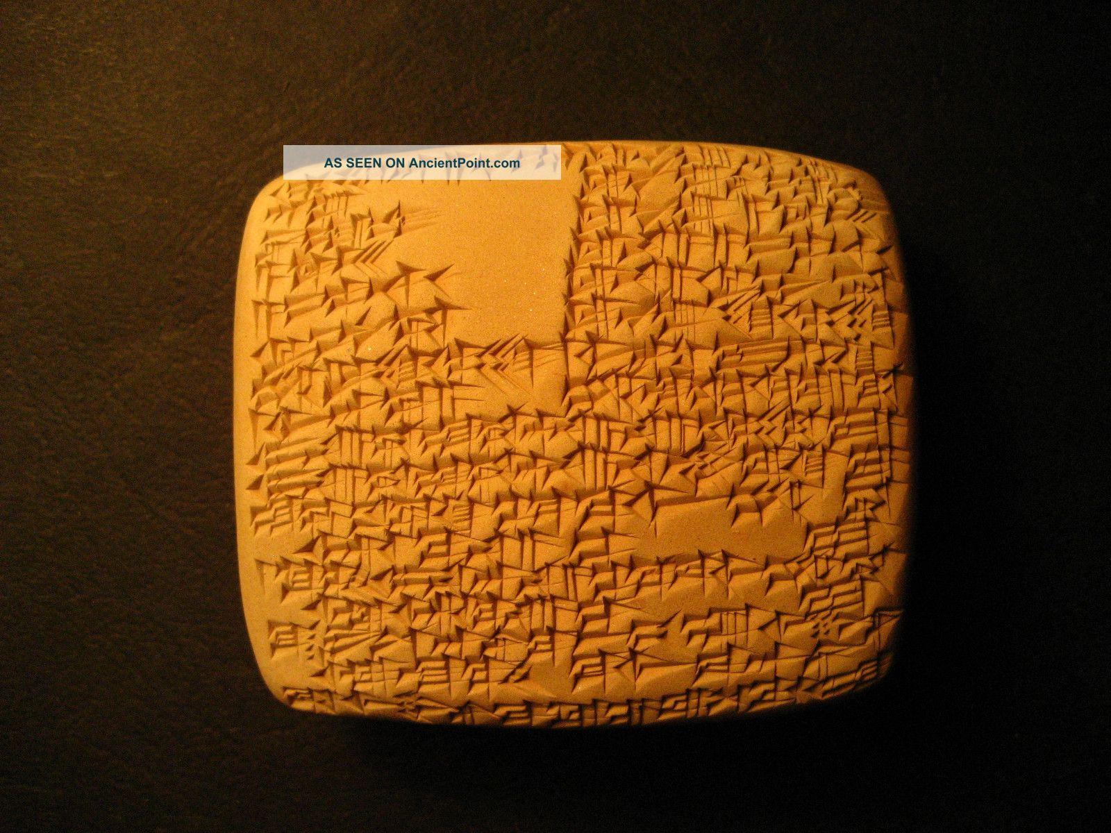Babylonian Incantation Of A Sick Mouth - Cuneiform Tablet,  Hand Written Copy Near Eastern photo
