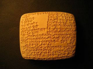 Babylonian Incantation Of A Sick Mouth - Cuneiform Tablet,  Hand Written Copy photo
