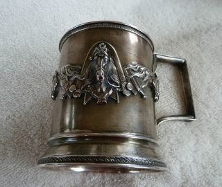 Antique Russian Silver 84 Tea Glass Cup Holder - 3 Harnesed Horses - Troika photo