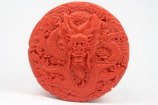 Chinese Old Lacquer Handwork Carving Dragon Jewel Box photo