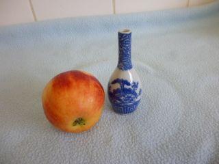 Chinese Blue And White Vase photo