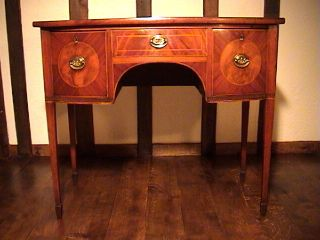 Small & Very Pretty George Iii Mahogany Bow Front Sideboard C.  1800 photo