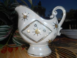 Vintage Mother Of Pearl Creamer Dish With Gold Inlay photo