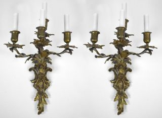 Pair Bronze Sconces Vintage Antique Gold Brass Finish French Ornate Regency Wall photo