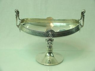 Gorham Sterling Silver Medallion Figural Large Center Piece Fruit Bowl Antique photo