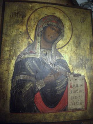 Large 18/19th Century Russian Icon.  On Panel photo