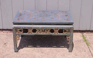 Antique Blue Asian Inspired Coffee Table Vintage Furniture Chinese Eames photo