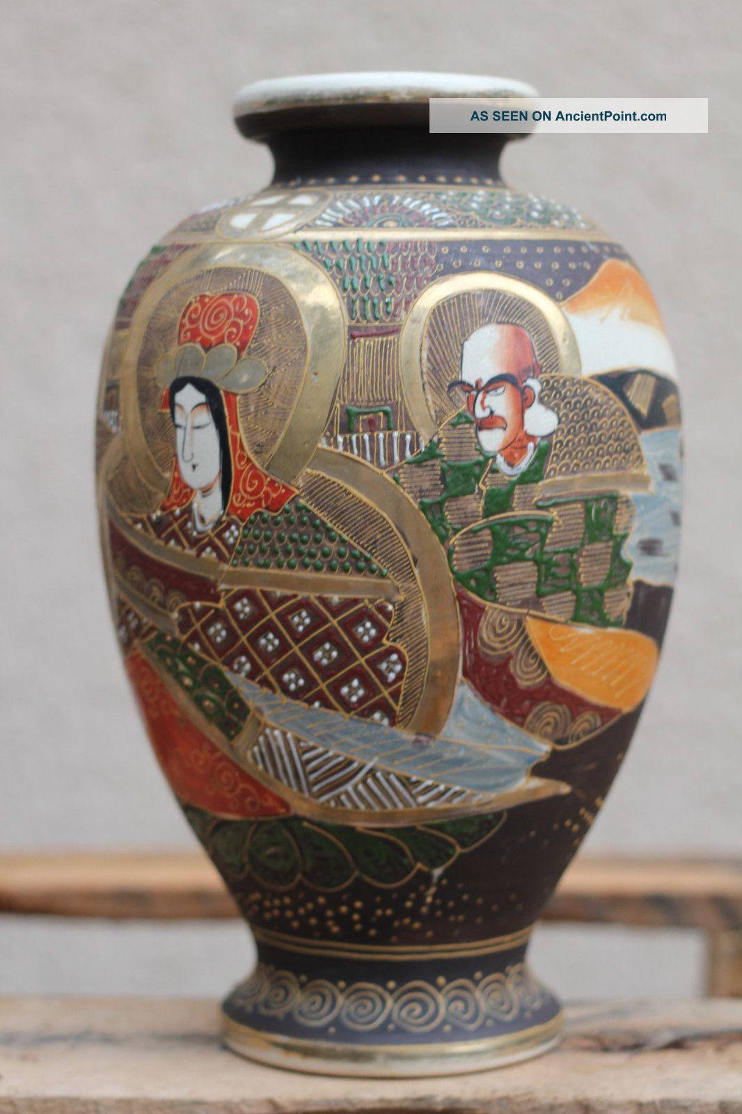Vintage Japanese Vase 66