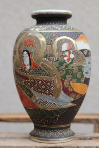 Vintage Very Rare Japanese Vase Wwii Era.