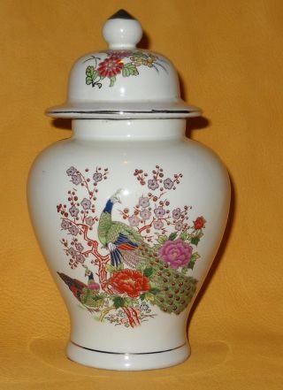 Bijutsu Toki Peacock,  Lotus And Cherry Blossom Tea Or Ginger Jar photo