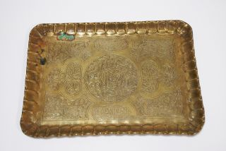 Antique Islamic Middle Eastern Asian Ornate Engraved Brass Serving Tray photo