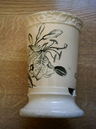Antique Creamware Tumbler Seperator Curio C1780 - 1860 photo
