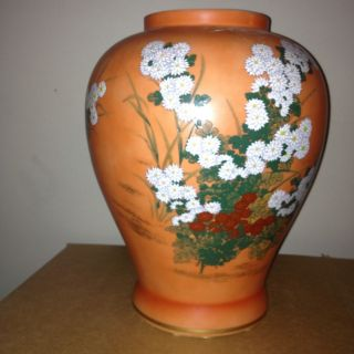 Lovely Japanese Vase - Andrea By Sadek - Flowers photo