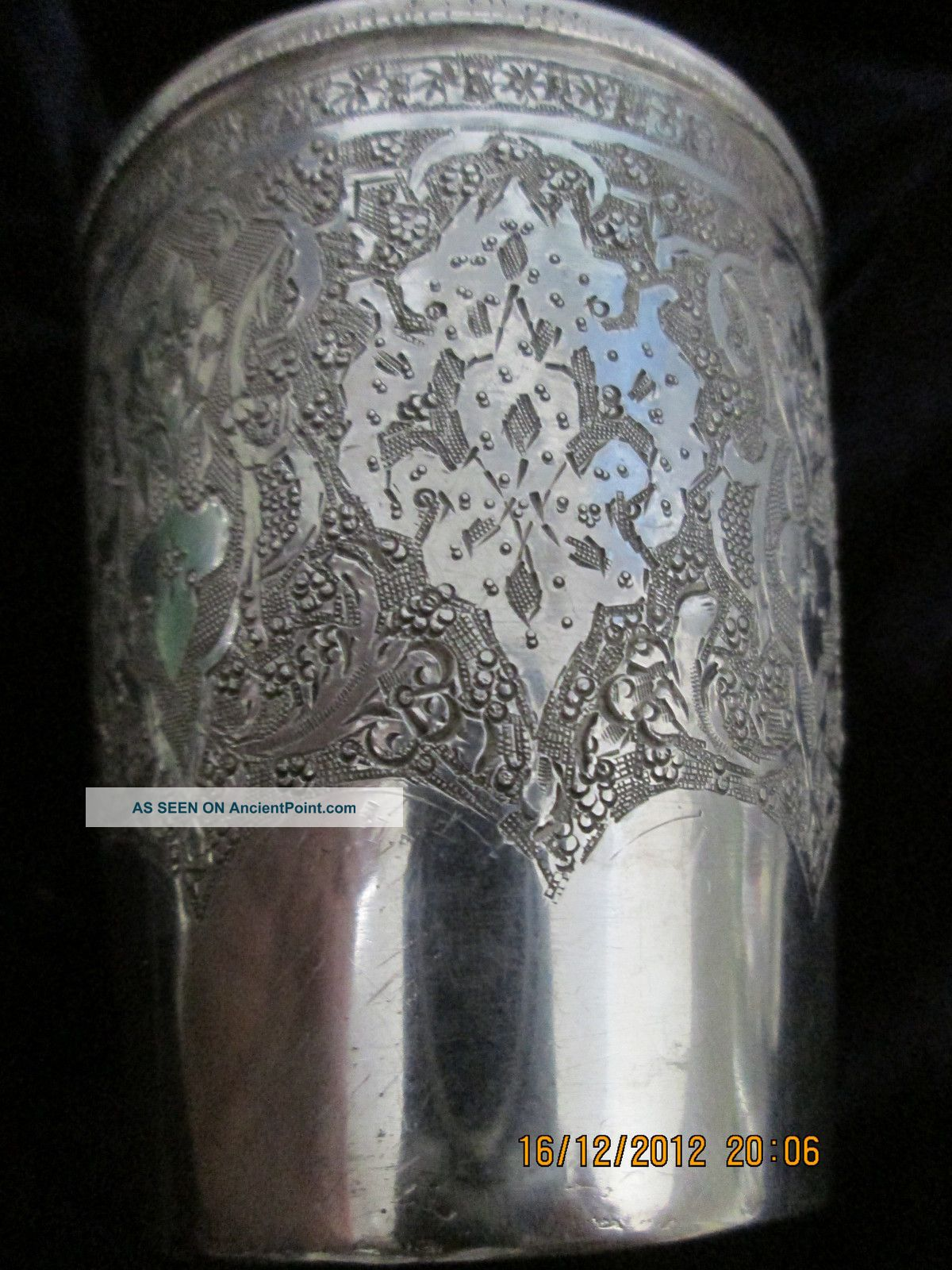 Antique Persian Sterling Silver Judaica Kiddush Cup 1900 ' S Cups & Goblets photo