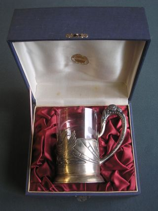 Russia,  Old Russian Silver Tea Glass Holder photo