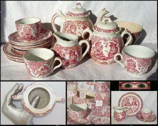 17 Pcs Allertons 1890 Red Punch & Judy Childs Tea Set Teapot Creamer Plates Cups photo