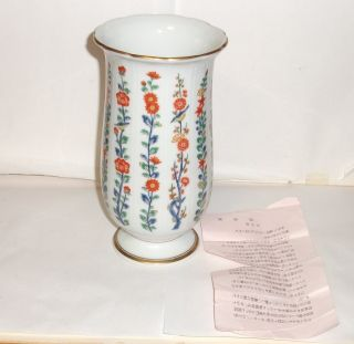Fine Japanese Floral Porcelain Vase Artist Signed photo