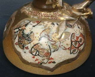 Japanese Antique Satsuma Gilded Handpaint Playing Children Floral Porcelain Ewer photo