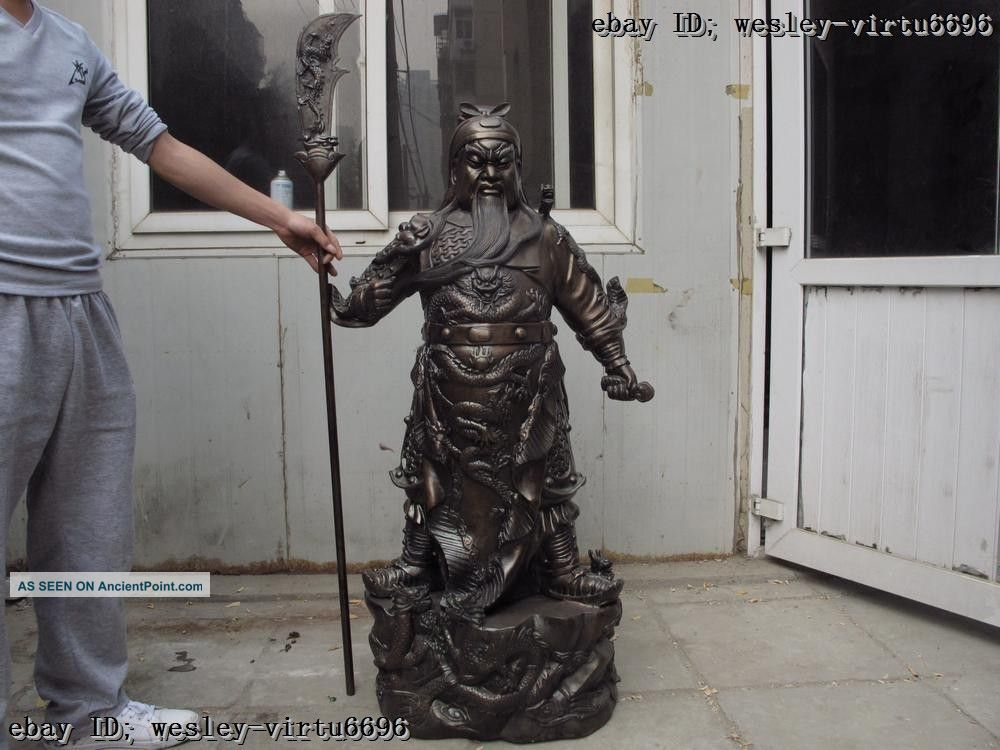 50 Folk Temple Copper Bronze Nine Dragon Guan Gong Guan Yu Warrior God Statue Reproductions photo
