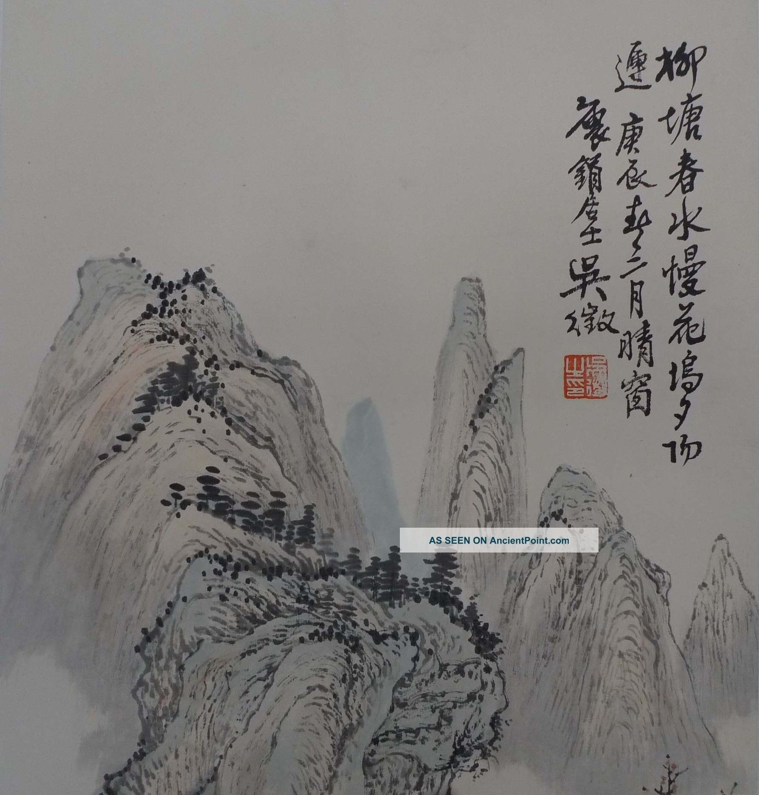 Chinese Landscape Scroll Painting Chinese Scroll Painting of