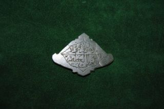 Rare Antique Ottoman Mughal Islamic Jade Nephrite Pendant Indo Persian photo