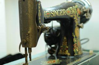 Singer Sewing Machine photo