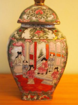 Chinese Porcelain Covered Vase Famille Rose Qianlong photo