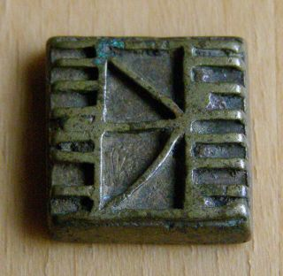 Awesome 8.  9 Gr Detailed Old Geometric Akan Ashanti Asante Goldweight photo